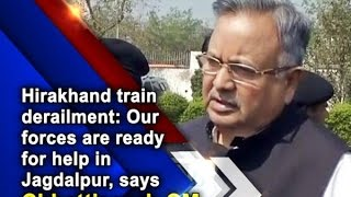 Download Hirakhand train derailment: Our forces are ready for help in Jagdalpur, says Chhattisgarh CM Video