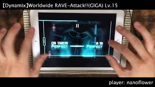 Download 【Dynamix: Lv.15↑】Worldwide RAVE-Attack!!(GIGA) All PERFECT!! OMEGA Rank【from wave test CLASS 11】 Video