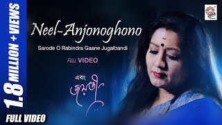 Download Neel-Anjonoghono- Full Video | Ebong Jayati (এবং জয়তী) | Jayati | Prattyush Video