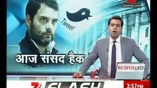 Download Rahul Gandhi's Twitter handle hacked again Video