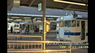 Download 【18きっぷで行く】東京→熊本23時間普通列車の旅 Video