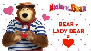 Download Masha and the Bear - Bear + Lady Bear=❤️ Valentine's Day cartoon compilation 😍 Video