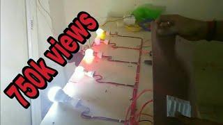 Download house wiring|| Ghar ki wiring kaisi ki jaye. Video