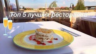 Download Где Поесть в Санкт-Петербурге - Недорого и Вкусно Video