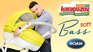 Download Roan Bass Soft - видео обзор детской коляски 2 в 1 от karapuzov.ua (Роан Басс Софт) Video