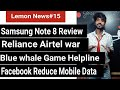 Download LN#15 | Reliance Airtel war,Samsung Note 8 Review,Blue whale Helpline,Oppo 71,Facebook Reduce data, Video