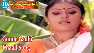 Download Gunde Gadhi Khaali Song - Palletoori Monagadu Movie Songs - K Chakravarthy Hit Songs Video