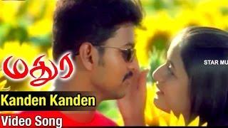 Download Kanden Kanden Video Song | Madurey Tamil Movie | Vijay | Sonia Agarwal | Vidyasagar Video