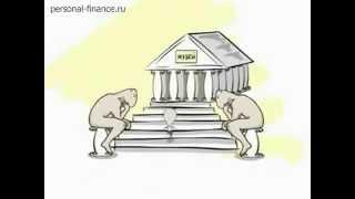 Download Управление личными финансами / Мультик. - Финансовая грамотность Video