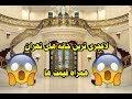 Download گرانترین خانه های لاکچری تهران به همراه قیمت ها Video