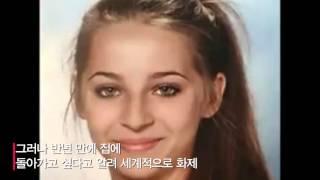 Download IS 홍보모델 10대 소녀, 잔인하게 살해된 이유는?! Video