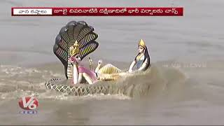 Download Monsoon Covers All States, But Poor Rainfall Raises Drought Concerns In South | V6 News Video