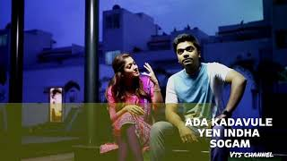 Download IDHU NAMMA AALU whatsapp Status Video
