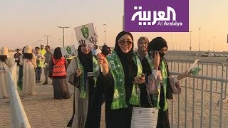Download السعودية .. ملاعب كرة القدم تفتح أبوابها أمام النساء Video