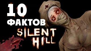 Download [ТОП] 10 фактов о Silent Hill Video