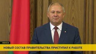 Download Новое правительство Беларуси приступило к работе Video