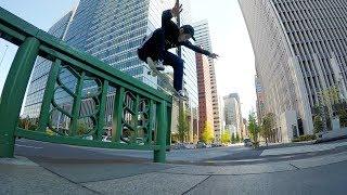 Download GoPro Skate: Streets of Tokyo Video