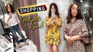 Download SHOPPING IN KOREA ft Heyitsfeiii Video