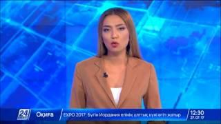 Download Эксплуатацию самолетов ЯК-12 приостанавливают до завершения расследования Video