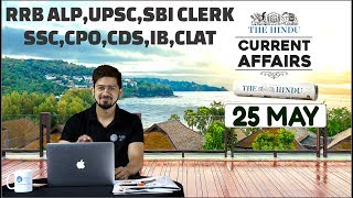 Download CURRENT AFFAIRS | THE HINDU | 25th May 2018 | UPSC,RRB,SBI CLERK/IBPS,SSC,CLAT & OTHERS Video