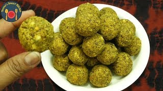 Download Winter Special Flax Seeds Laddoo - अलसी के लडडू Video