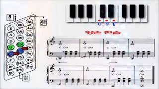 Download 아코디언 5강 - 양손연습 Video