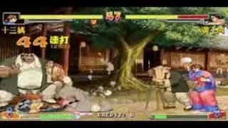 Download Martial Masters - cmv Video