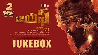 Download KGF Chapter 1 Telugu Jukebox | Yash | Prashanth Neel | Ravi Basrur | Hombale Films Video
