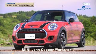 Download クルマでいこう! 2015/7/12 MINI John Cooper Works Video