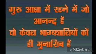 Download Shri Anandpur Bhajan:- Guru Vachno Ko Rakhna Sambhal Ke Video