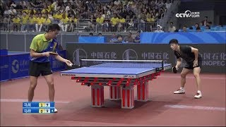 Download Ma Long vs Ma Te (2017 Chinese National Games) Video