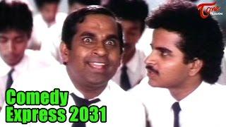 Download Comedy Express 2031 | B 2 B | Latest Telugu Comedy Scenes | #ComedyMovies Video