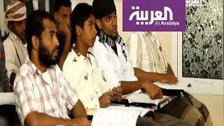 Download صباح العربية   متطوعون يحاربون الأمية في اليمن Video
