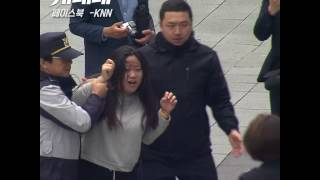 Download [KNN 뉴스] '박근혜 하야하라' , '최순실 구속하라' 부산 벡스코 기습시위 현장 Video