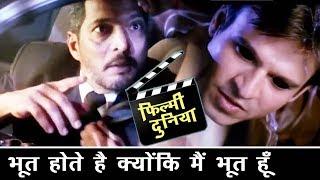 Download भूत होते है क्योंकि मैं भूत हूँ - Nana Patekar - Vivek Oberoi - Darna Mana Hai - Horror Story Video