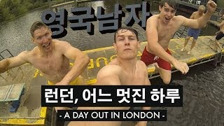 Download 어느 멋진 하루 - 런던편 // A Day Out in London Video