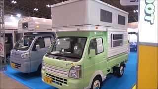 Download Japanese Campers - MUST SEE !!! (Part 2) Video