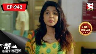 Crime Patrol - ক্রাইম প্যাট্রোল(Bengali) - Ep 782