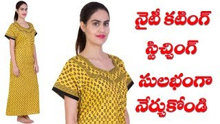 Download Nighty Cutting and Stitching at Home in Telugu (DIY) Part 140 Video
