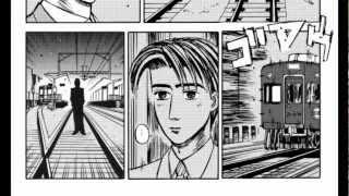 Download 電車でD クライマックスステージ 藤原拓海vs御木先輩 Video