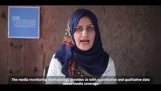 Download التثقيف الإعلامي والمعلوماتي: ما رأي الشباب؟ Video