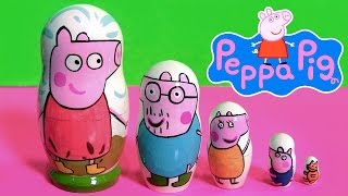 Download Peppa Pig Stacking Cups Nesting Toys Surprise with Daddy Pig, Mommy Pig, George Pig Nickelodeon Toys Video