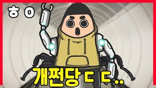 Download [상상극장] 신체 업그레이드가 가능해졌다 ㄷㄷ일단 키랑 얼굴부터!|빨간토마토 Video