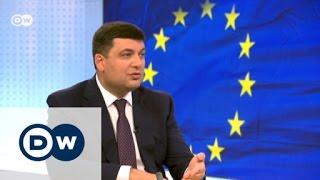 Download PM Groysman: Ukraine sees its future in EU | DW News Video
