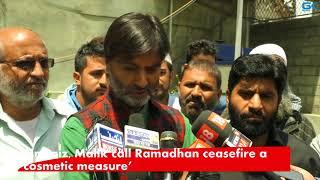 Download Mirwaiz, Malik call Ramadhan ceasefire a 'cosmetic measure' Video