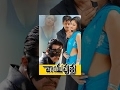 Download Vayuputra Telugu Full Movie || Arjun, Haripriya Video
