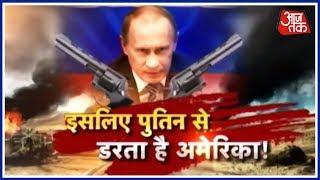 Download Vladimir Putin, जो किसी से नहीं डरता! देखिए KGB Agent से राष्ट्रपति बनने की पूरी कहानी Video