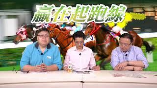 Download 2019-05-21 賽事預測直播 Video