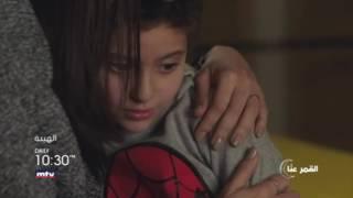 Download الهيبة - Promo - Episode 3 - 28/05/2017 Video