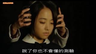 Download #298【谷阿莫】5分鐘看完2015韓國電影《京城學校:消失的少女》 Video